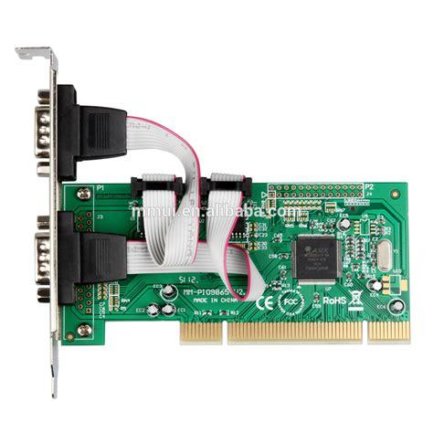 pci serial driver pci serial driver optiplex 780