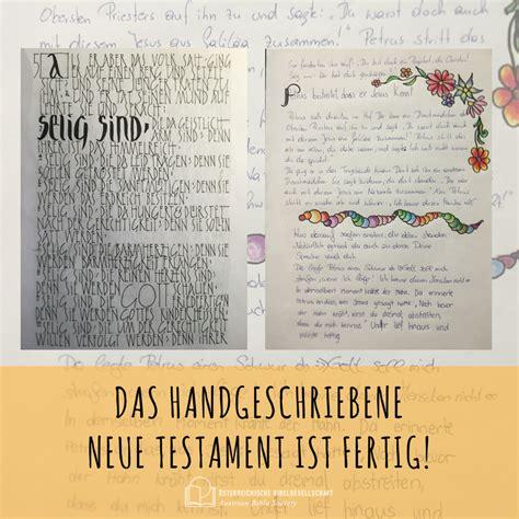 wann entstand das neue testament das neue testament digital 214 sterreichische bibelgesellschaft