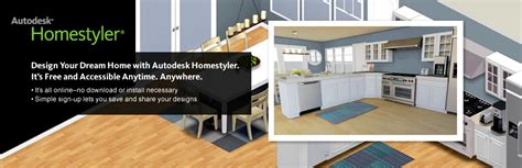 autodesk homestyler free home design software home design and decorating ideas to get inspired and get