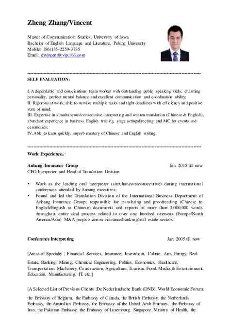 Skills On Resume Example by Vincent S English Resume 2015