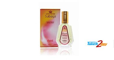 Jual Parfum Al Rehab Sabaya al rehab sabaya perfume for and 50 ml