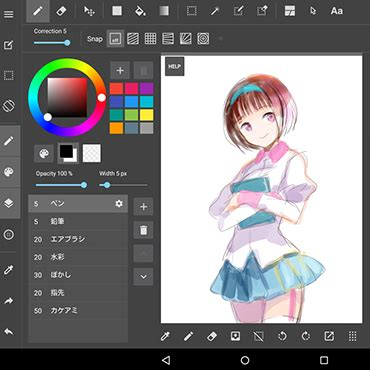 free app for drawing drawing software for ankaperla