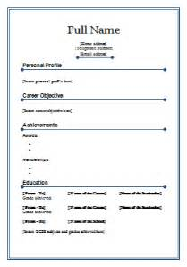 Standard Resume Template Word by Blank Cv Template Free Uk