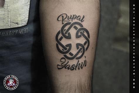 celtic knot tattoo  tattoo artist  india black