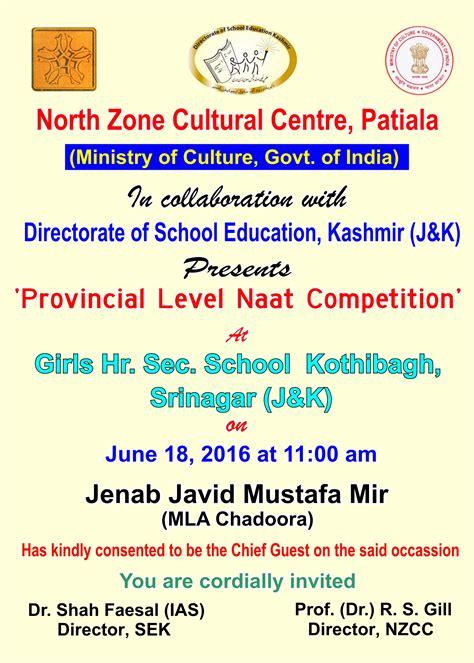 card competition zone cultural centre nzcc invite provincial