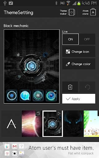 pc themes price list 2014 download black mechanic atom theme for pc