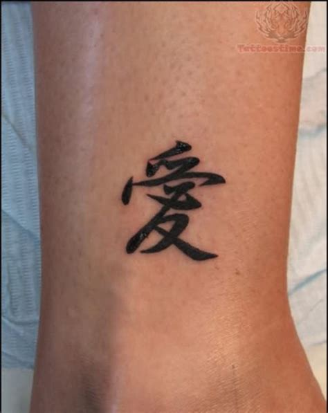 lettering tattoos japanese tattoos tattoos time tattoos kanji lettering tattoo
