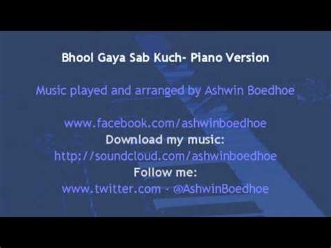 bhulaiya karaoke bhool gaya sab kuch remix