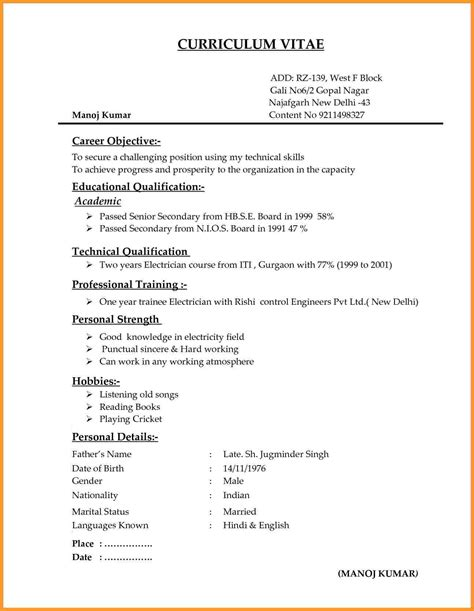 simple resume format sle technical skills resume exle sle resume format