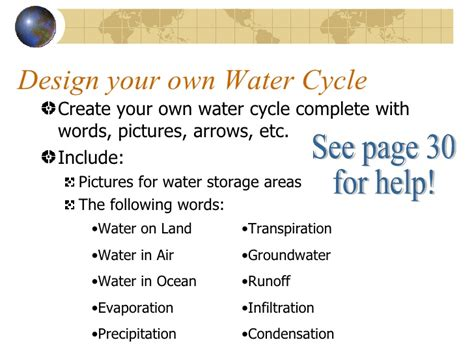 make your own water design your own water cycle