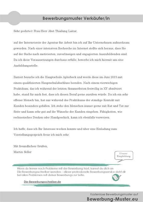 Bewerbungsschreiben Ausbildung Zur Verk Uferin kostenlose bewerbungsvorlage verk 228 ufer verk 228 uferin