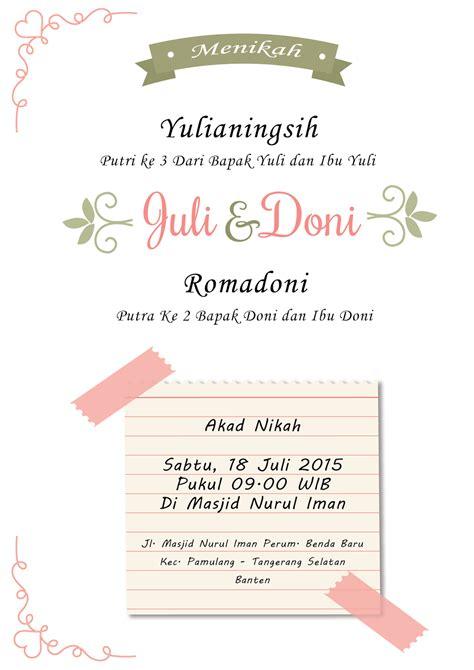 template undangan illustrator membuat desain undangan pernikahan ardiyansyah com