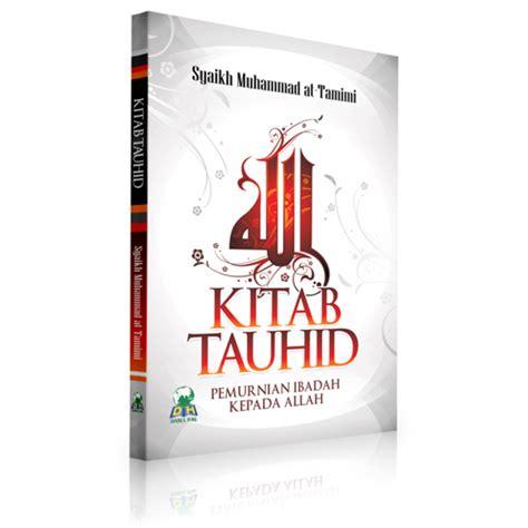 Kitab Tauhid Darul Haq Tb Imam Syafii kitab tauhid buku islam net buku islam net