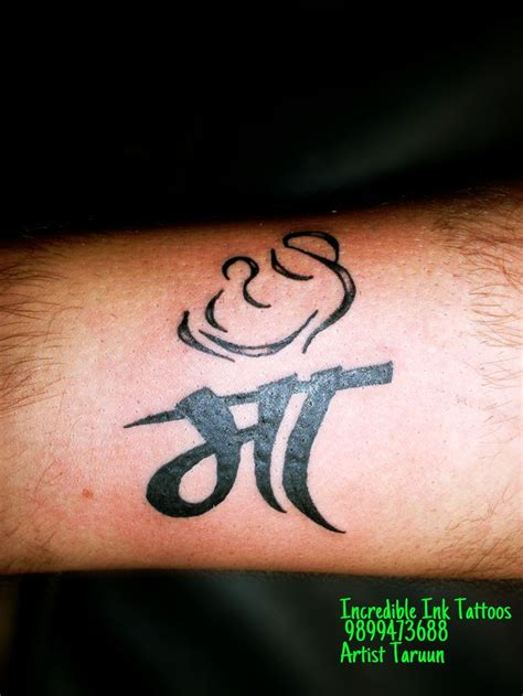 tattoo name ashu 1000 images about my tatts on pinterest lion tattoo