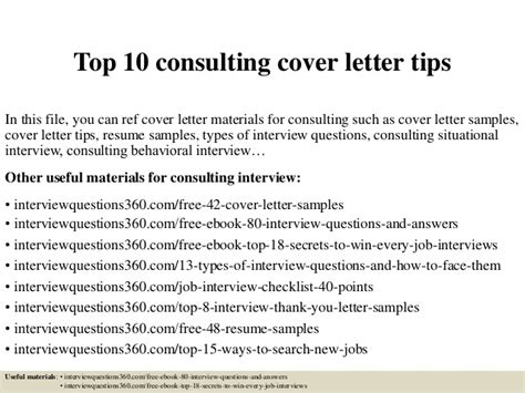 best consulting cover letters top 10 consulting cover letter tips