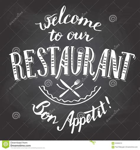 Welcome To Cafe welcome to our restaurant chalkboard printable stock