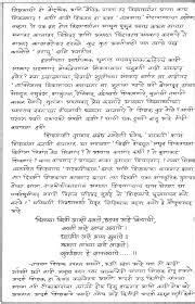 james watt biography in marathi language importance of time essay in marathi language aai