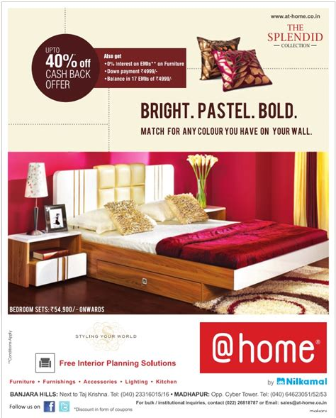 home presents upto 40 back offer on wide range