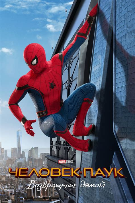 film marvel ita spider man homecoming streaming film ita