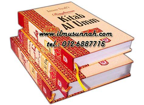 Al Umm Imam Asy Syafi I mengenal karya karya imam asy syafi i 187 ilmusunnah