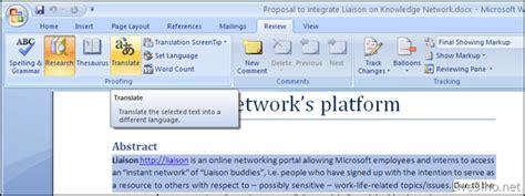 translate the word pattern in spanish windows live translator 现已与 microsoft office 整合 livesino