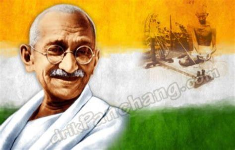 buy mohandas k gandhi a biography by patricia cronin 10 interesting mahatma gandhi facts my interesting facts