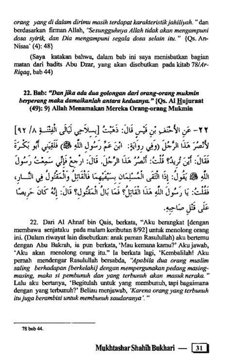 Syaikh Al Albani Dihujat Abu Ubaidah 1 ringkasan mukhtasar shahih bukhari 1 syaikh muhammad nashiruddin a