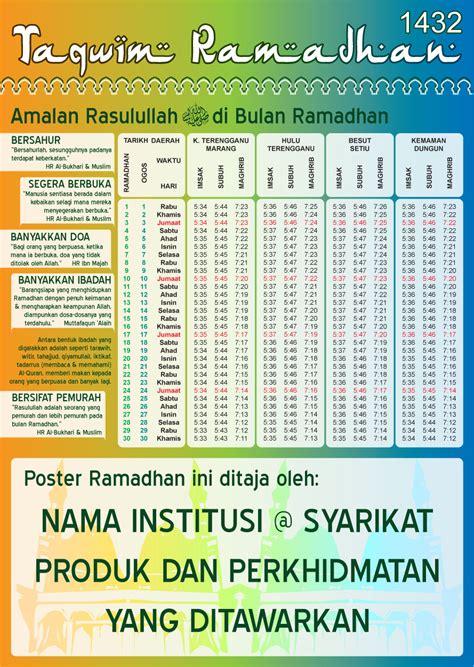 membuat poster ramadhan taqwim ramadhan kami mencetak taqwim ramadhan jadual