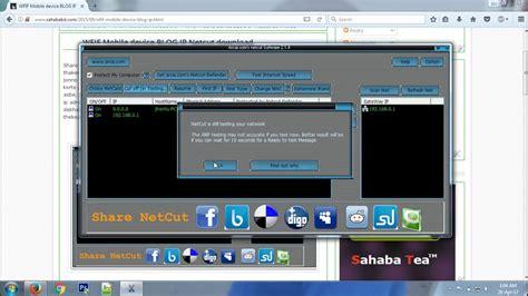 tutorial netcut windows 7 how to netcut wifi software download for windows 7 32 bit