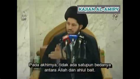 syiah tidak  bedanya antara allah  ahlul bait