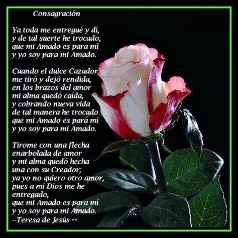 imagenes para enamorar con rosas imagenes de rosas con poemas para enamorar imagen de