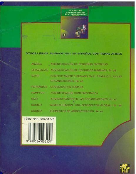 libro la teora polivagal libro introducci 243 n a la teor 237 a general de la administraci 243 n bs 155 000 00 en mercado libre