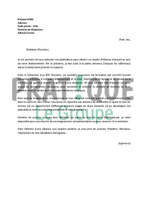 Exemple Lettre De Motivation Hotesse D Accueil Standardiste Modele Lettre De Motivation Hotesse D Accueil