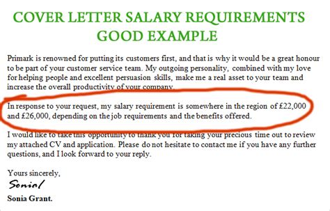 salary requirement on cover letter exle salary requirement on cover letter