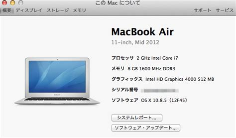 Mac Mba Program by 18 10月 2013 Just Pottering 2