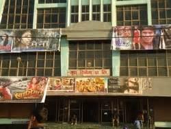 Big Cinemas Ktm Guna Cinemas Nepal