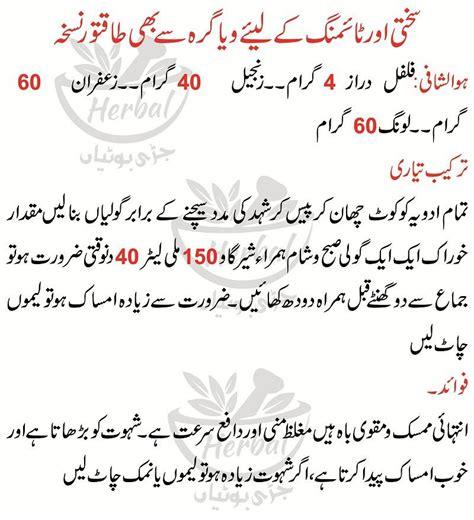 upholstery meaning in urdu the ejaculation trainer by matt gorden gomycity com