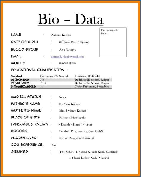 Bio Data Sle For biodata 28 images sle biodata format for