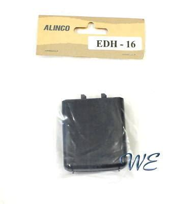 Alinco Edh 29 Battery For Dj V5 alinco 187 187 cme komunikasi