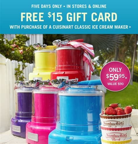 Sur La Table Gift Card - sur la table free 15 gift card with the purchase of a cuisinart classic ice cream
