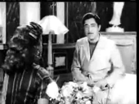 dil ke aasman par ghum ki ghata chhai karaoke romance amit kumar mera qarar le ja talat mehmood doovi