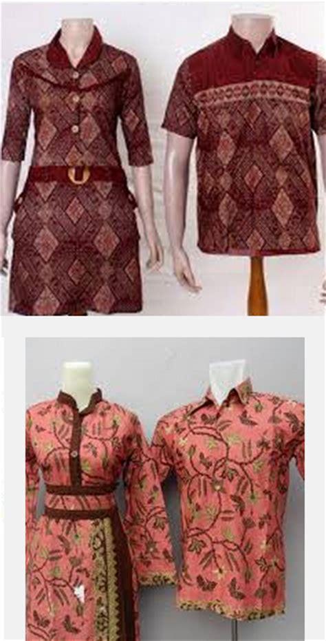 Baju Gamis Muslimah Keluarga model baju batik wanita sarimbit keluarga muslimah gamis kombinasi modern terbaru