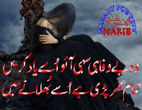 Wallpaper Urdu Free Download | urdu shayari free download qaiser hd wallpapers