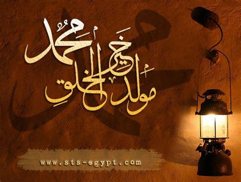 mohamed salla allah 3aleh wasa by meme20066 on deviantart