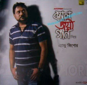 Buro Manush by ফ র ব ল গ ন ড উনল ড Free Best Of