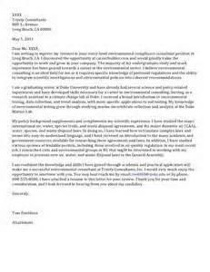 cover letter for deloitte consulting cover letter bain letter of recommendation