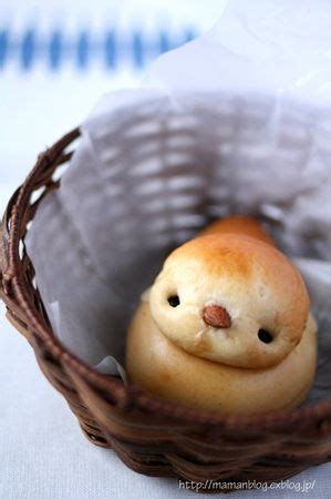happy easter baby chick biscuits form dough into a