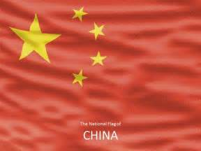 China Powerpoint Template flag of china template