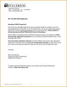 school letter of recommendation template 6 letter of recommendation for a quote templates
