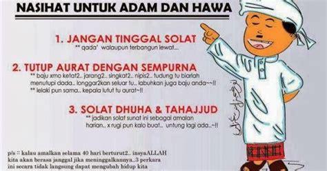 kata kata hikmah islam tentang hati cinta  wanita